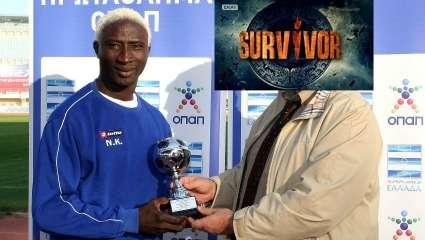 10 λόγοι για τους οποίους αν μπει στο Survivor ο Ογκουνσότο θα παίζει χωρίς αντίπαλο