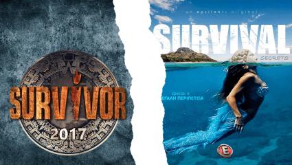 Ο αγαπημένος του Twitter: Ο νέος Σπαλιάρας που θέλουν και στο Survival και στο Survivor 2 (Vid)