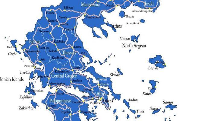 Θα χάσεις απ' την 3η ερώτηση: Είσαι σίγουρος ότι ξέρεις πού βρίσκονται αυτές οι 10 περιοχές της Ελλάδας;
