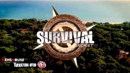 3.000.000 views σε 30 λεπτά: Το τελευταίο τρέιλερ του Survival με τον Μένιο Φουρθιώτη σαρώνει (Vid)