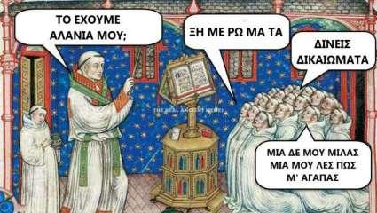 Τα 10 κορυφαία memes για τα «ξημερώματα» του Κωνσταντίνου Αργυρού! (Pics)