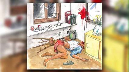 Δολοφονία ή αυτοκτονία; Μπορείς να λύσεις τον αστυνομικό γρίφο της φωτογραφίας που θα δυσκόλευε και τον Αστυνόμο Μπέκα;