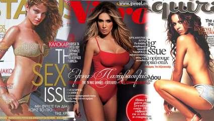 Κουίζ – Κρεμάλα: Πόσο καλά θυμάσαι τα μοντέλα στα εξώφυλλα των αντρικών περιοδικών;