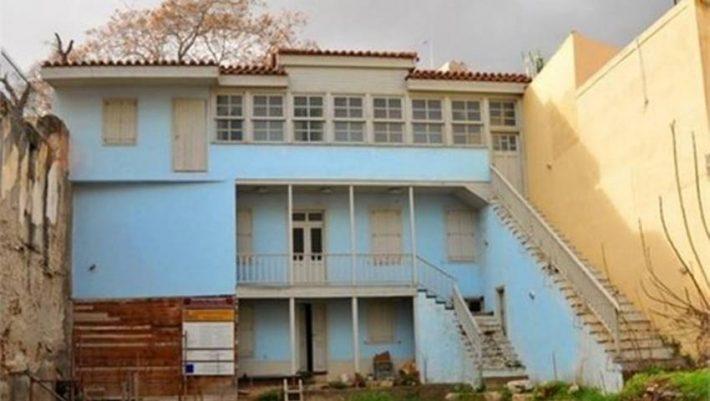Βρες την ταινία από μια φωτό: Θυμάσαι ποια πασίγνωστη ελληνική ταινία γυρίστηκε σε αυτό το σπίτι;