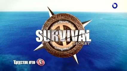 Survival Secret: Αυτοί είναι οι 13 αντίπαλοι των «Διασήμων» (Vids)