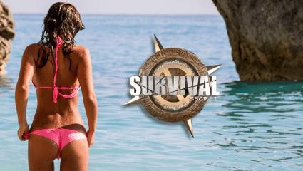 Αρχίζουν τα γυρίσματα: Αυτές είναι οι 4 εντυπωσιακές διάσημες που μπαίνουν στο Survival (Pics)
