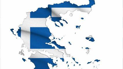 Κουίζ: 15 ερωτήσεις ελληνικής γεωγραφίας που θα σου τρυπήσουν το μυαλό