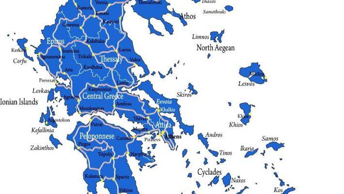 Κουίζ: 9/10 δεν ξέρουν πού βρίσκονται αυτές οι 10 πόλεις της Ελλάδας! Εσύ;