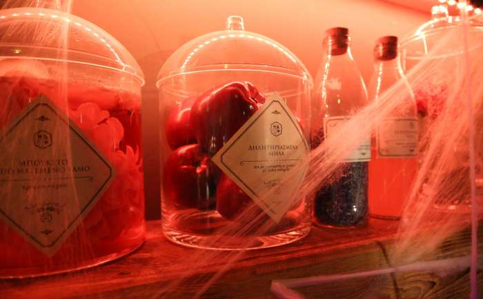 Trick or Treat? Cap Cap με άρωμα… Halloween! Εσύ πόση μαγεία αντέχεις;