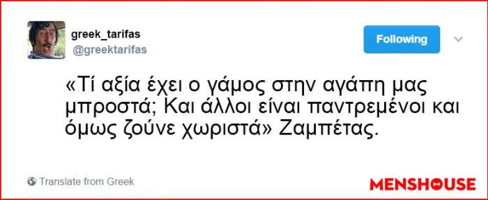 Made in Greece: Οι 8 ατάκες του μοναδικού ταξιτζή που συμπαθεί όλη η Ελλάδα (Pics)