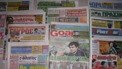 Η επανάσταση κράτησε 9 μήνες: Το τέλος της αθλητικής εφημερίδας που θα έγραφε ιστορία στον Τύπο