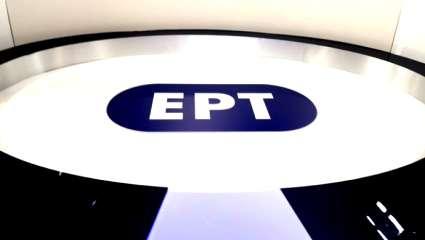 Η ΕΡΤ «έφαγε» ΑΝΤ1 και ΣΚΑΪ –  Το αθλητικό γεγονός που τους έκλεψε μέσα απ' τα χέρια