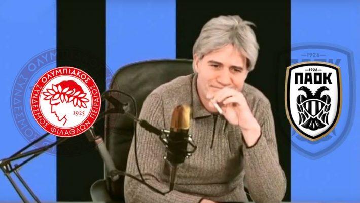 Mhtsi Show: Επικός Γιώργος Γεωργίου προβλέπει τον νικητή του ντέρμπι Ολυμπιακός-ΠΑΟΚ (Vid)