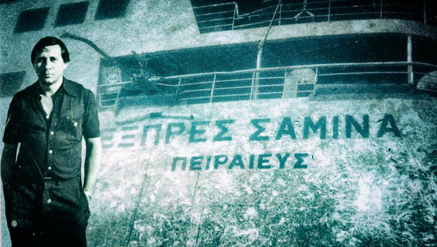 Θέμης Κυπριώτης: Ο καμαρότος του «Εξπρές Σάμινα» που αξίζει μια συγγνώμη…