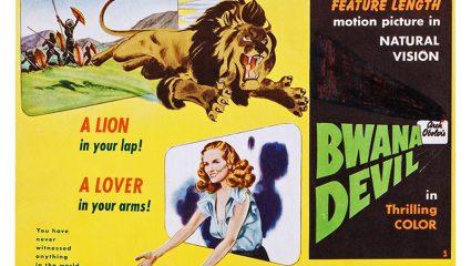 Bwana Devil: Η πρώτη 3D ταινία είχε εμφανιστεί πριν καν γεννηθείς