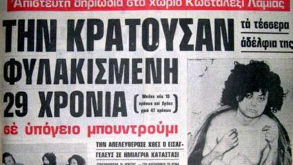 Όλοι ένοχοι για την τραγική Ελένη από το Κωσταλέξι
