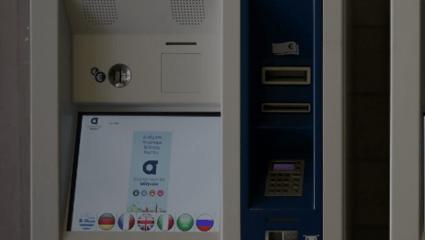 Ηλεκτρονικό εισιτήριο: Όλα όσα πρέπει να γνωρίζετε