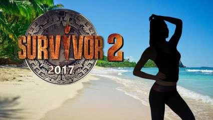 Σαρώνει το Survivor 2: Υπάρχει άντρας που δεν θα το βλέπει αν μπει αυτή η καλλονή; (Pics)