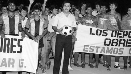 Μπάλα, γυναίκες και ναρκωτικά: Το θρυλικό πάρτι του Εσκομπάρ με τον Μαραντόνα στη φυλακή «Catedral»