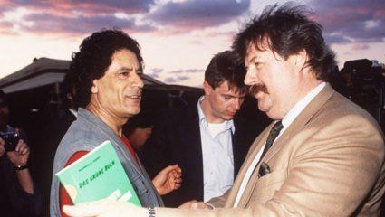 Ο Καντάφι χορηγός σε δυτικογερμανική ομάδα χόκεϊ
