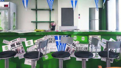 Αυτό είναι το καφέ μπαρ του ΠΑΣΟΚ στο Γκάζι που γίνεται viral (Pics)