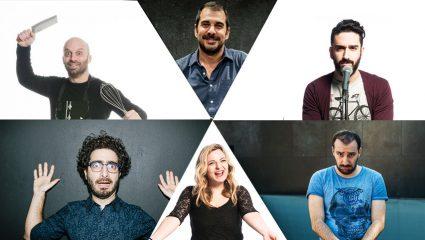 Ποιος είναι ο καλύτερος Έλληνας stand up κωμικός; (poll)