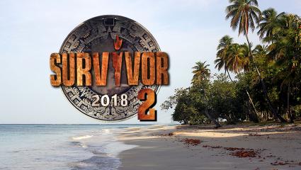 Η βόμβα του ΣΚΑΪ: Η μεγαλύτερη ανδρική φαντασίωση των 00's στο Survivor 2 (Pics)