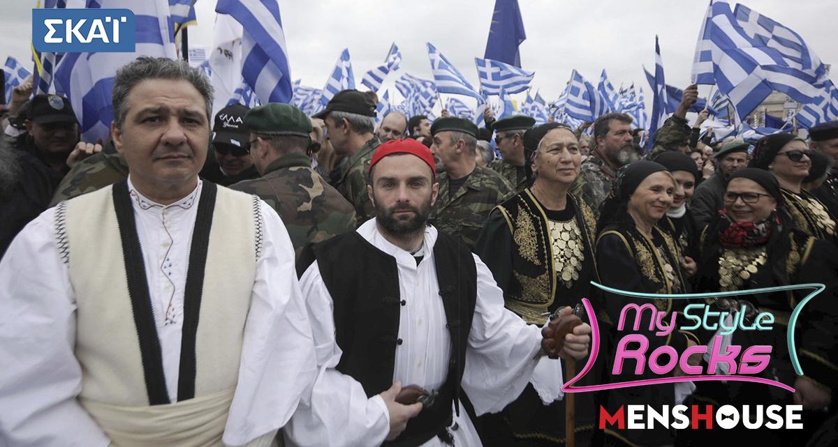 Αν οι εικόνες από το συλλαλητήριο για τη Μακεδονία ήταν τηλεοπτικές εκπομπές (Pics)