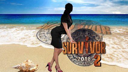 Κόλπο γκρόσο από τον ΣΚΑΪ: Βάζει σέξι τραγουδίστρια μαζί με την Σπυροπούλου στο Survivor! (Pic & Vid)