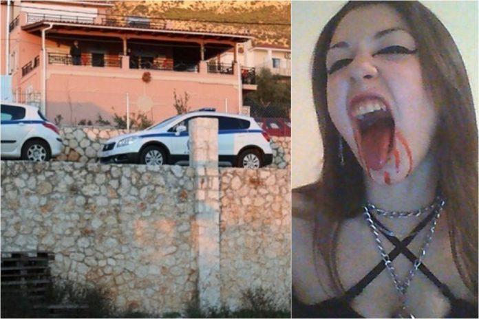 Τα εγκλήματα στο όνομα του σατανισμού που «ζήσαμε» στην Ελλάδα