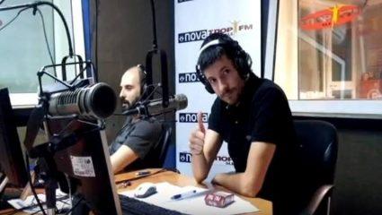 Τι βλέπουν τα ματάκια μας! Ραδιοφωνικοί παραγωγοί θυμούνται τα πιο καμένα μηνύματα