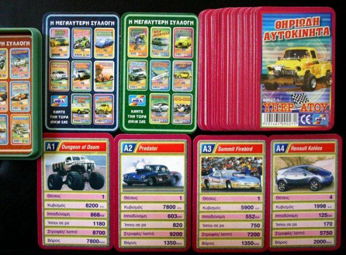 5 παιχνίδια των 90s που οι 18αρηδες δεν έχουν ιδέα τι είναι (Pics)