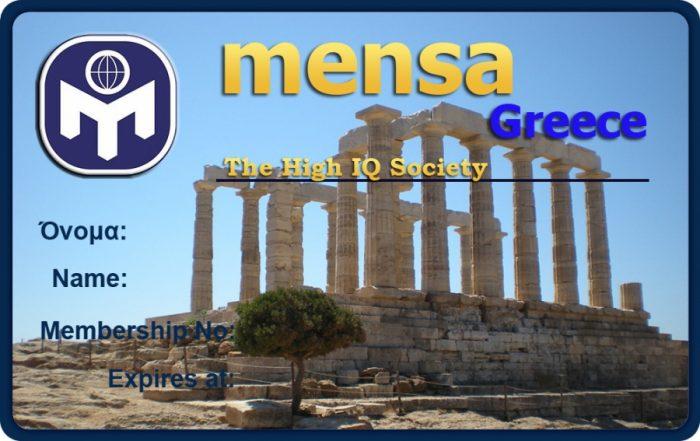 Η λέσχη των εκλεκτών: Ποιοι ανήκουν στην ελίτ των ευφυών Ελλήνων με IQ πάνω από 148