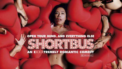 Shortbus: Η πρώτη μου τσόντα αποδείχθηκε κουλτούρα από τις Κάννες