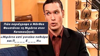 10/10 κανείς: Θυμάσαι πώς λέγονταν 10 γνωστοί χαρακτήρες ελληνικών σειρών;