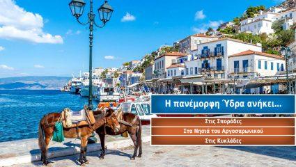 Το κουίζ που θα σε κάνει ρεζίλι: Είσαι σίγουρος πως ξέρεις που βρίσκονται 15 + 1 διάσημα ελληνικά νησιά;