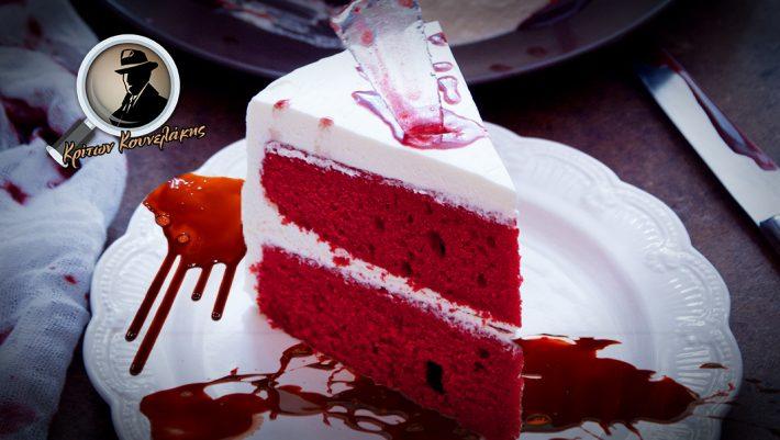 Το κέικ του θανάτου: Δολοφονία στο Red Velvet
