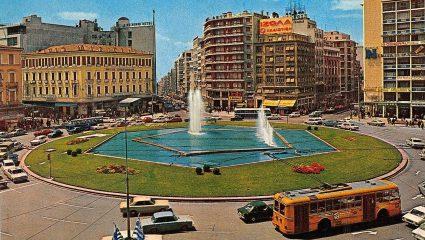 Πλατεία Ομονοίας: Πώς ένα σημείο αναφοράς έγινε σημείο συμφοράς! (Pics)