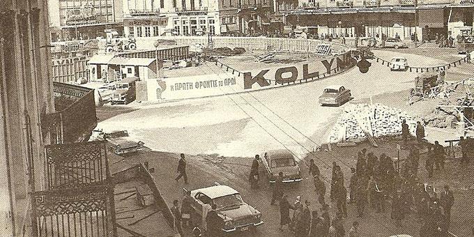 Πλατεία Ομονοίας: Η πορεία στο χρόνο που την μετέτρεψε στο κακόγουστο, τσιμεντένιο έκτρωμα του σήμερα