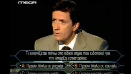 Το έπος του αιώνα στον «Εκατομμυριούχο»: Παίκτης… λιποθυμάει γιατί νομίζει ότι έχασε, αλλά κερδίζει 150.000 ευρώ! (Vid)