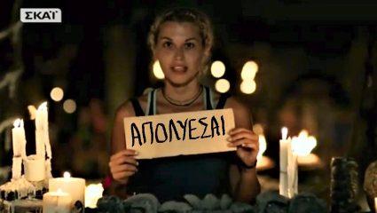 Λίγο πριν την αποχώρηση: Το Twitter «γλεντάει» ξανά τη Σπυροπούλου και σχολιάζει τις απολύσεις στον ALPHA (Tweets)