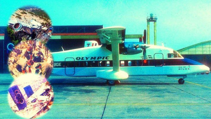 «Το αεροπλάνο κόπηκε στα δυο»: Το λάθος που οδήγησε στη συντριβή του «Νήσος Μήλος» της Ολυμπιακής (Pics)