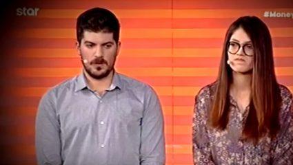 Έχασαν 24.000 λόγω Τσίπρα: Η ερώτηση- παγίδα για τον μισθό του πρωθυπουργού στο Money Drop (Vid)