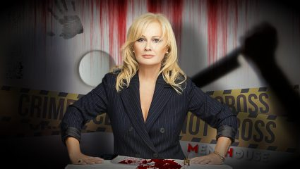 Ο δολοφόνος της Όλγας: Το μυστήριο της πιο δύσκολης υπόθεσης που αντιμετώπισε ποτέ η Νικολούλη