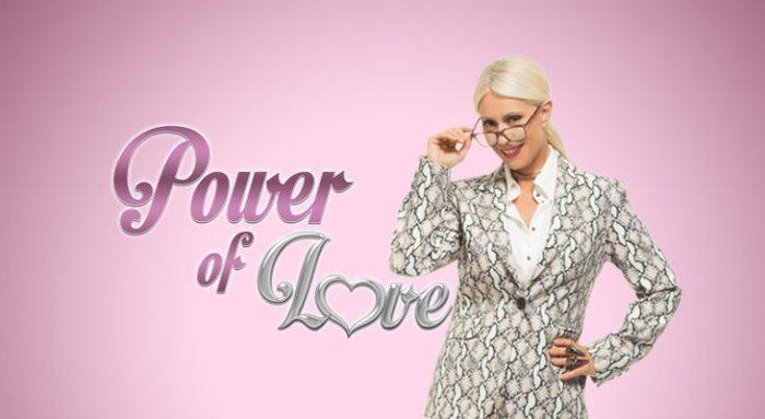 ΣΚΑΪ: Ένα brand καταρρέει στο όνομα του Power of Love;