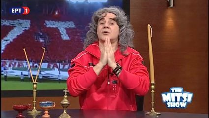 Mhtsi Show: Ο Τάκης Τσουκαλάς μετανοεί για να αρχίσει ξανά το πρωτάθλημα (Vid)