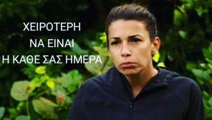 Το Twitter οργίασε ξανά με… πολύ δηλητήριο! Η αποχώρηση της Χατζίδου και επική ατάκα της Σπυροπούλου για «αντίο» (Tweets)