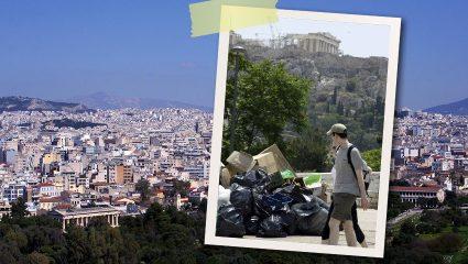 10 μεγάλες αλήθειες για την Αθήνα