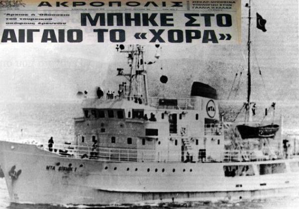 «Έχετε το ελεύθερο να βαρέσετε πρώτοι»: Η νύχτα που ο ελληνικός στρατός ήταν έτοιμος για πυρ