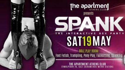 SPANK: Tα μοναδικά BDSM – Role Play Interactive Parties ετοιμάζουν το πιο kinky closing!